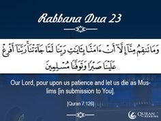 """Dua is the simplest mean to establish connection with Allah and imploring to Him to gain blessings. There are about 40 Duas in Quran that start with the Word """"Rabbana"""". This post by Quran Reading i… Islamic Teachings, Islamic Dua, Islamic Quotes, Arabic Quotes, Dua For Ramadan, Ramadan Tips, Quran Verses, Quran Quotes, Dua In Urdu"""
