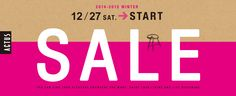 winter sale Web Banner, Sale Banner, Banners, Page Layout, Layout Design, Web Design, Layouts, Ad Fashion, Winter Sale