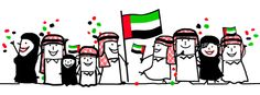 Happy 42nd UAE NAtional Day