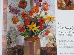 "Edrica Huws - ""Autumn Flow"""