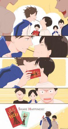 Manga Haikyuu, Haikyuu Kageyama, Haikyuu Funny, Oikawa, Haikyuu Fanart, Iwaoi, Haikyuu Ships, Iwaizumi Hajime, Anime Chibi