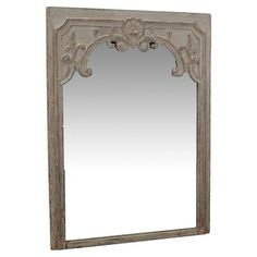 Sarreid Global Wall Mirror - 30527