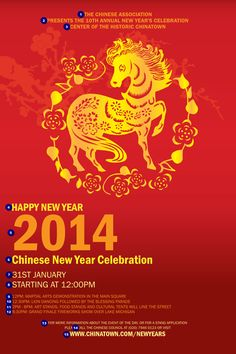 lunar new year poster