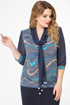 Blouse Styles, Blouse Designs, Blouse Batik, 2020 Fashion Trends, Long Blouse, Women's Fashion Dresses, Blouses For Women, Winter Fashion, Plus Size