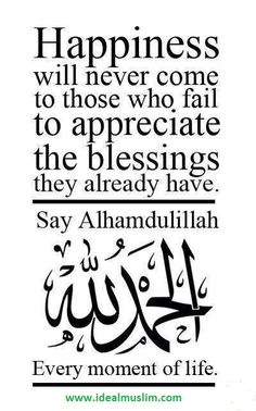 Always remain thankful to Allah