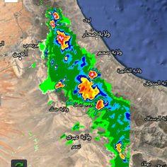 #شبكة_أجواء : #السحب و الخلايا الماطرة التي يرصدها رادار غيث على #سلطنة_عمان
