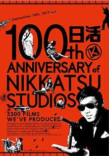 """Life is Short"" 100 years of Nikkatsu Studios"