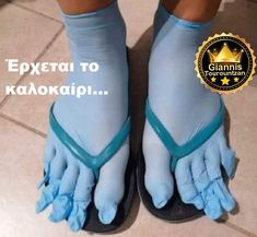 Greek Quotes, Greeks, Funny Images, I Laughed, Funny Quotes, Jokes, Lol, Sayings, Humor