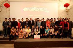记2012根特学联留学生春节联欢晚会