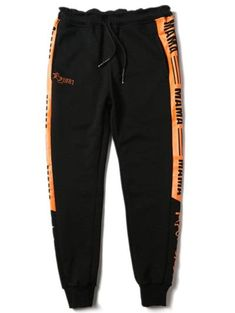 Shop new arrival clothing for women and men of this season just got released at ZAFUL. Keep up with the latest fashion trends! Mens Jogger Pants, Men Trousers, Sport Pants, Latest Mens Fashion, Men's Collection, Workout Pants, Fashion Pants, Black Pants, Menswear