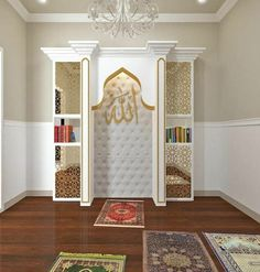 23 Praying Room Ideas Tо Bring Your Ramadan More Beautiful – Home Design House Design, Room, Room Design, Prayer Room, House Interior, Beautiful Home Designs, Muslim Prayer Room Ideas, Home Interior Design, Islamic Decor