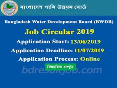 BWDB Job Circular 2019 | www rms bwdb gov bd Newspaper Jobs, Job Circular, Online Application Form, Exam Results, Development Board, Government Jobs, New Job, Water
