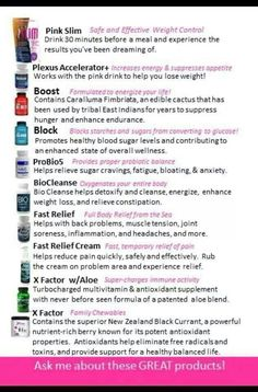 Check out these amazing products!!