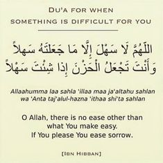 Dua for something difficult Islamic Quotes, Quran Quotes Inspirational, Islamic Teachings, Islamic Dua, Muslim Quotes, Religious Quotes, Hadith Quotes, Motivational Quotes, Duaa Islam