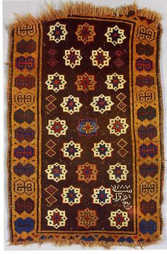 Carpet Date: dated A.H. 1287/ A.D. 1870 Geography: Turkey, Central Anatolia Culture: Islamic Medium: Wool; symmetrically knotted pile