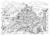 Giochi e colori !: GLI ANTICHI EGIZI
