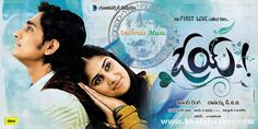 Oye Telugu Full Movie