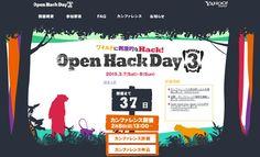 3DモデラボBLOG: 参加者300人以上! 国内最大のハッカソン「Open Hack Day Japan 3」開催へ https://modelabo.itmedia.co.jp/info/info_blog150129/