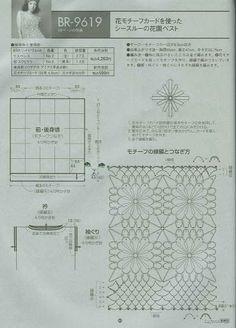 Krupp & Bauer Häkel und Strickmoden /Accessoires: Blusas, motivos quadrados, rosetas, linhas coloridas, croche verao