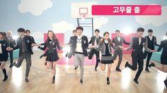 [가족사랑의날] B1A4 (비원에이포) & GOT7 (갓세븐) Collabo - Family (패밀리) Dance Tutorial...