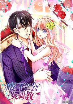 Teach The Devil Husband Capítulo 13 página 1 - Leer Manga en Español gratis en NineManga.com