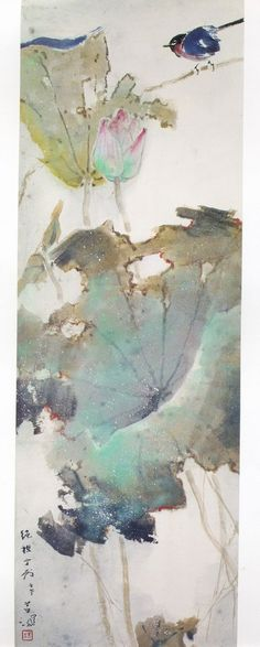 Yang Shanshen(杨善深) ,   荷花小鸟