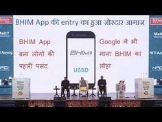 गूगल प्ले स्टोर पर टॉप मे पहुचा BHIM App ,JIO है दूसरी नंबर मे