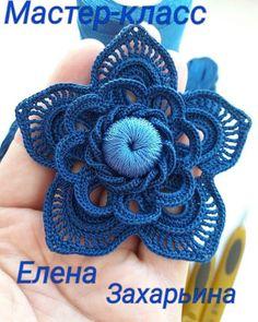 Irish crochet &: Delicate rose for Irish lace Crochet Puff Flower, Crochet Flower Tutorial, Crochet Flower Patterns, Lace Patterns, Crochet Designs, Crochet Flowers, Crochet Motifs, Freeform Crochet, Thread Crochet