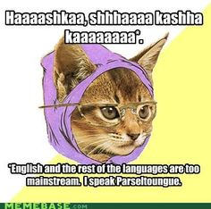 """Doesn't this sound like the silly """"words"""" that we use sometimes, Andrea?  Hahaha!"""