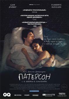 Патерсон / Paterson (2016) - смотрите онлайн, бесплатно, без регистрации, в высоком качестве! Комедии