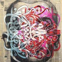 Ayad Alkadhi (Iraqi, b. Title: I am Baghdad (Shi'i and Sunni) I, 2014