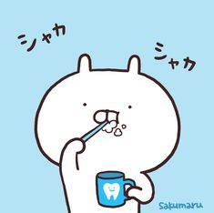 Sticker Shop, Twitter Sign Up, Squad, Hello Kitty, Snoopy, Make It Yourself, Cute, Fictional Characters, Instagram