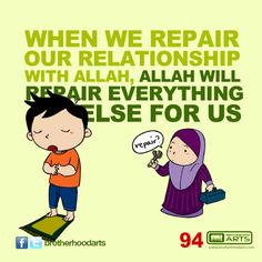 "#094 Ahmad Says: ""When we repair our relationship with Allah, Allah will repair everything else for us."""