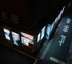 Minowa overpass by –tradewinds•> on Flickr.