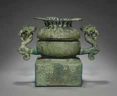 Food Container (Gui), 600-500 BC China, Eastern Zhou dynasty (770-256 BC), Spring and Autumn period (770-476 BC) bronze