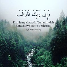 Quran Quotes Love, Islamic Love Quotes, Muslim Quotes, Islamic Inspirational Quotes, Reminder Quotes, Self Reminder, Best Quotes, Funny Quotes, Life Quotes