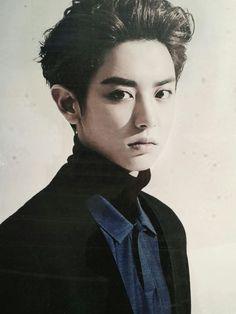 CHANYEOL . EXO PLANET #2 - The EXO'luXion