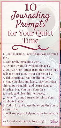 If you are wanting to take your relationship with God to a deeper level here are 10 journaling prompts for you to use in your quiet time to give you a way to stay focused dive deeper and intentionally seek the Lord in your daily life. Gratitude Journal Prompts, Bible Journal, Prayer Journals, How To Journal, Journal Jar, Gratitude Ideas, Devotional Journal, Gratitude Quotes, Journal Questions