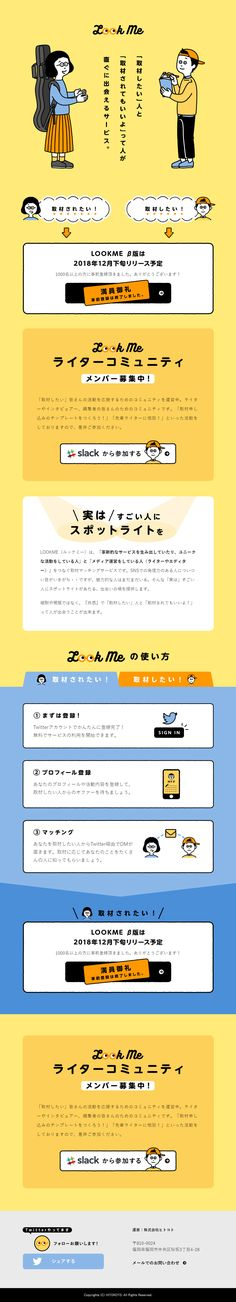 LOOKME|SANKOU! Web Design, Site Design, Book Design, Website Layout, Web Layout, Layout Design, Web Japan, Kpop Profiles, Japanese Phrases
