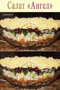 Salad Recipes, Cake Recipes, Keto Salmon, Nicoise Salad, Beef Jerky, Menu, Snacks, Paleo Diet, Thanksgiving Recipes