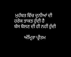 English Thoughts, Good Thoughts, Sweet Love Quotes, Love Quotes For Him, Hindi Quotes, Quotations, Qoutes, True Quotes, Deep Quotes