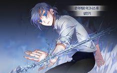 Tower of God koon Character Art, Character Design, Manga Boy, Ship Art, Pretty Art, Anime Comics, Webtoon, Anime Guys, Manhwa