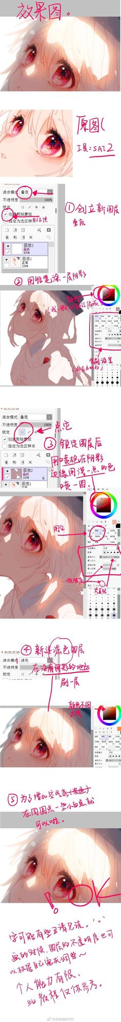 I just wanted understand something Digital Painting Tutorials, Digital Art Tutorial, Art Tutorials, Drawing Tutorials, Digital Paintings, Art Sketches, Art Drawings, M Anime, Anime Eyes