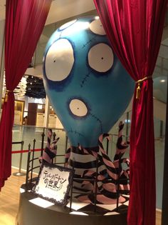 PromotionalDesignGroup.com. Inflatable Balloon Boy