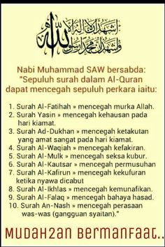 Surah2 berfaedah Hijrah Islam, Doa Islam, Islam Marriage, Prayer Verses, Quran Verses, Quran Quotes, Reminder Quotes, Self Reminder, Words Quotes