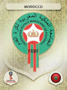 Morocco 2018 World Cup Finals card. World Cup Russia 2018, World Cup 2018, Fifa World Cup, Football Stickers, Football Cards, America Album, Mens World Cup, Word Cup, Fifa Football