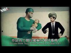 Tayvan Televizyonun da Gezi Parkı ve Erdoğan Animasyonu