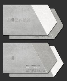 business card about interior designer