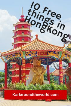 Aside from Disneyland, Ocean Park and sky scrapers, Hong Kong offers a lot more and for FREE. Check it out here.