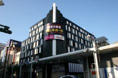 Hiroshima hachoboli store